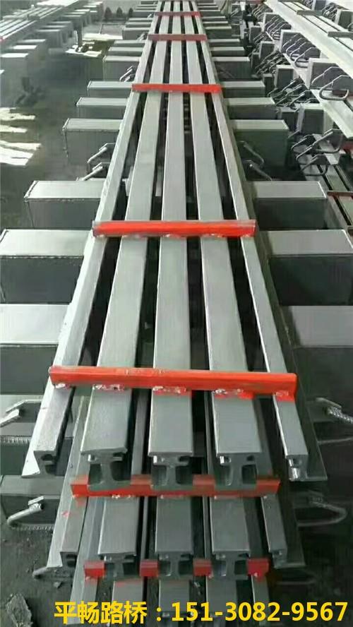 平畅路桥公司模数式伸缩缝的组成结构和性能特点4