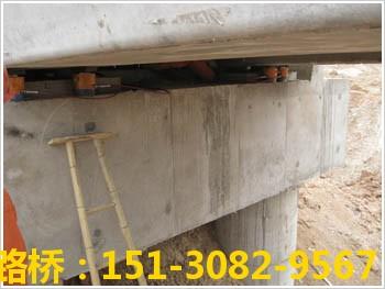科运橡塑桥梁支座更换方案更换步骤 桥梁橡胶支座维护手册4