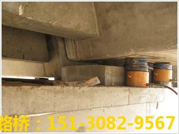 科运橡塑桥梁支座更换方案更换步骤 桥梁橡胶支座维护手册3
