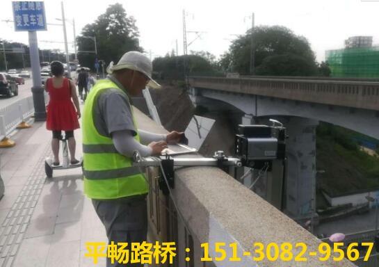 桥梁病害检测3