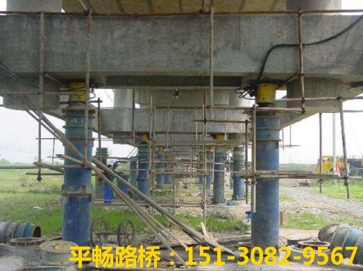 桥梁同步顶升技术1