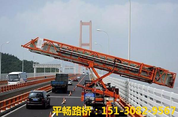 桥检车施工中