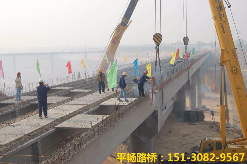 公路桥梁施工中