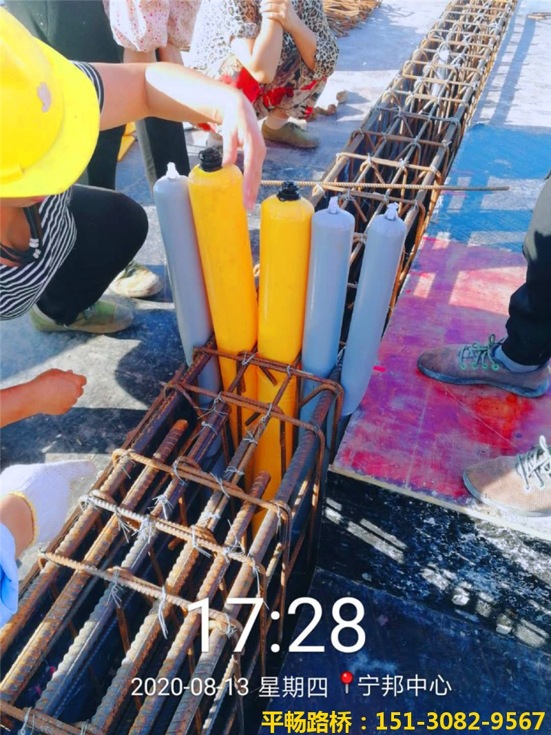 高低标号混凝土浇筑如何隔断拦茬-梁柱隔断气囊来帮忙1