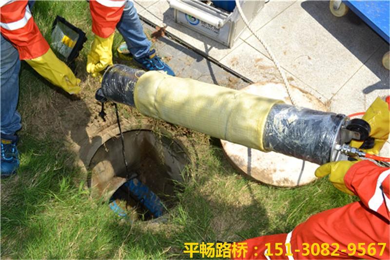 非开挖管道点位CIPP局部修复树脂供应厂家 工艺详解9